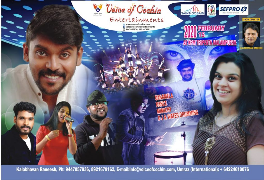 Kerala Best Megashow and Ganamela Voice of Cochin Entertainments Contact: +91 9447057936, +91 8921679162 International: +64 224610076 Email: info@voiceofcochin.com www.voiceofcochin.com We guarantee 100% successful shows