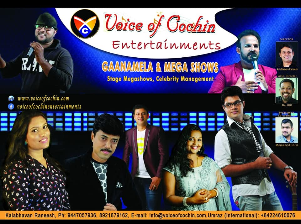 Kerala Best Megashow and Ganamela Voice of Cochin Entertainments Contact: +91 9447057936, +91 8921679162 International: +64 224610076 Email: info@voiceofcochin.com www.voiceofcochin.com We guarantee 100% successful shows … See More